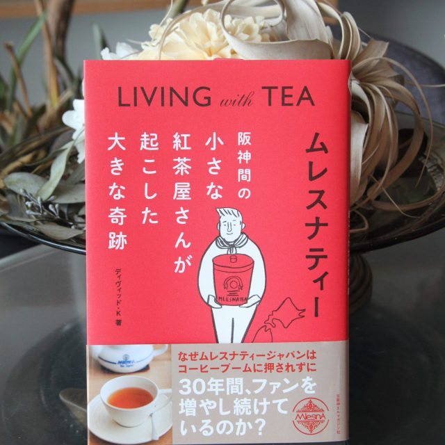 LIVING with TEA