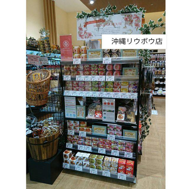 北野エース様(株式会社エース様)