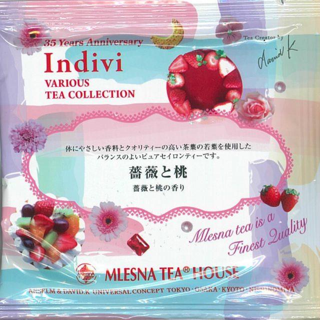 【個包装ティーバッグ】薔薇と桃