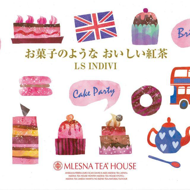 お菓子のようなおいしい紅茶INDIVI(白)