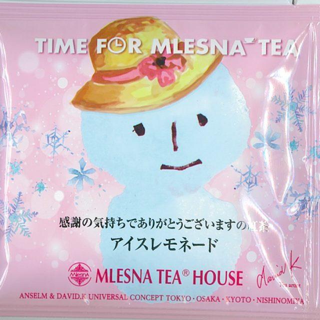 【個包装ティーバッグ】アイスレモネード