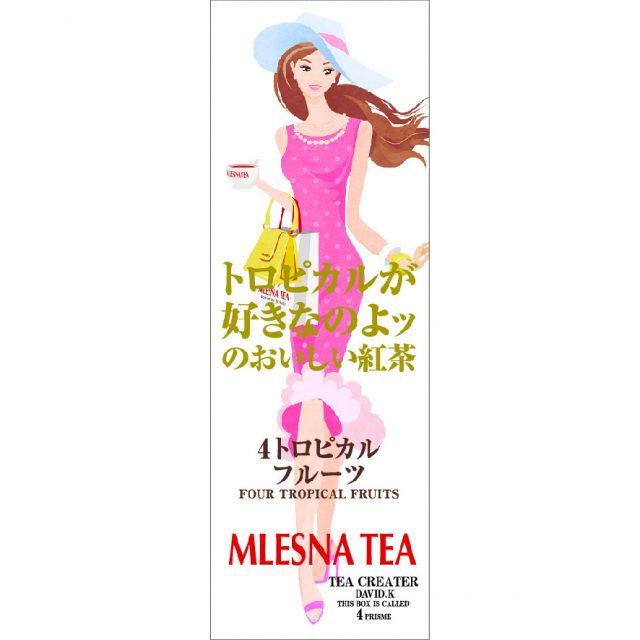 【MLESNA GIRLS】Sumire*4トロピカルフルーツ