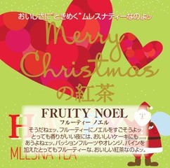 FRUITY NOEL