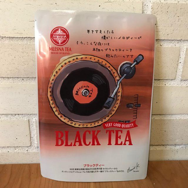 〔ブラックティーリーフ〕ラクサパンナ茶園 BOPF
