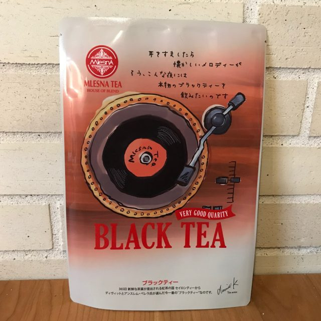 〔ブラックティーリーフ〕ポトトゥワ茶園 OP1