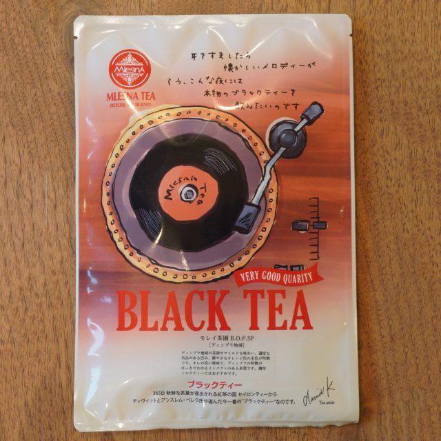 〔ブラックティーリーフ〕モレイ茶園 B.O.P.SP